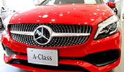 Mercedes-Benz The A-Class